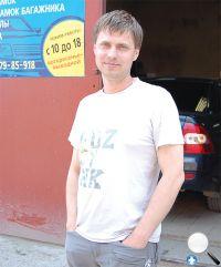 Дмитрий БАЖУКОВ