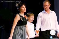 Молодая семья Соликамск