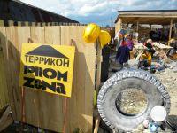 Промзона Соликамск Террикон